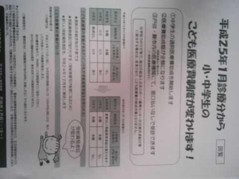 IMG_2012100239123.jpg