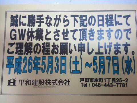 IMG_2014050246328.jpg