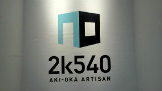akioka1.jpg
