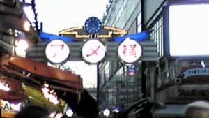 ameyokotori1.JPG