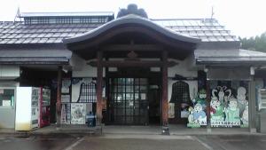 iiyamaeki.JPG