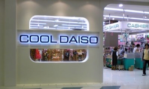 lakedaiso2.JPG