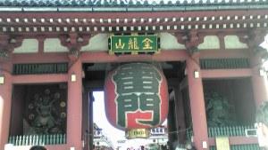 sensoji1.JPG