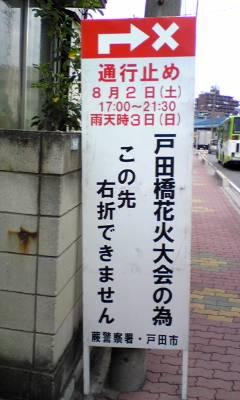 shinnyukinshi.JPG