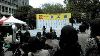 shoukousai3.jpg