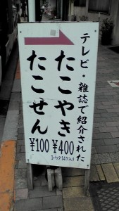 takosenkanban.JPG
