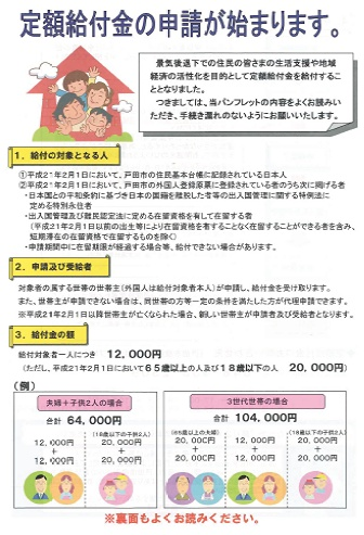 teigaku_1.jpg