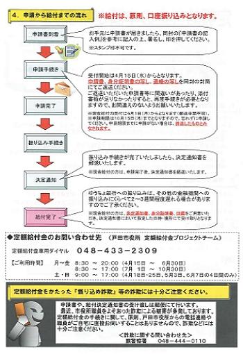 teigaku_2.jpg
